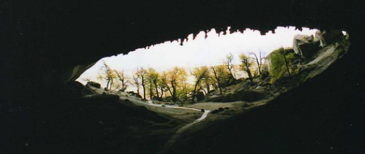 p cueva del milodon
