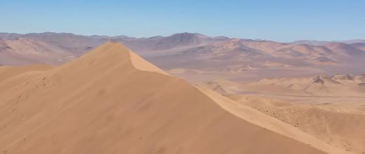 cerro medanoso