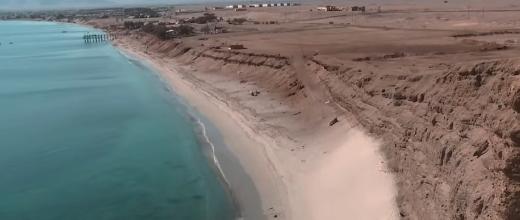 playa rinconada
